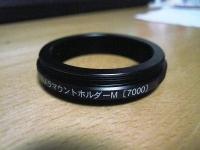 P1030101_rsz