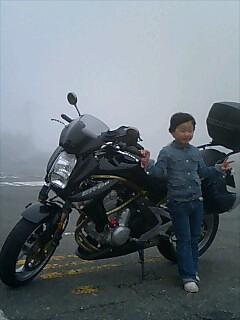 霧の大観山